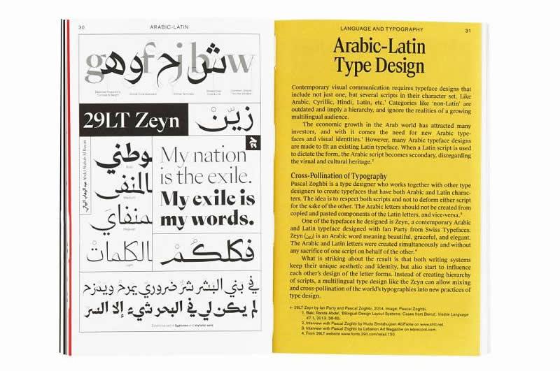the_politics_of_design_4