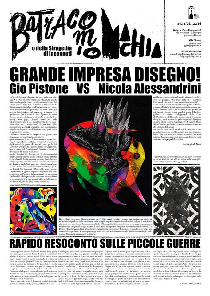 batracomiomachia_poster