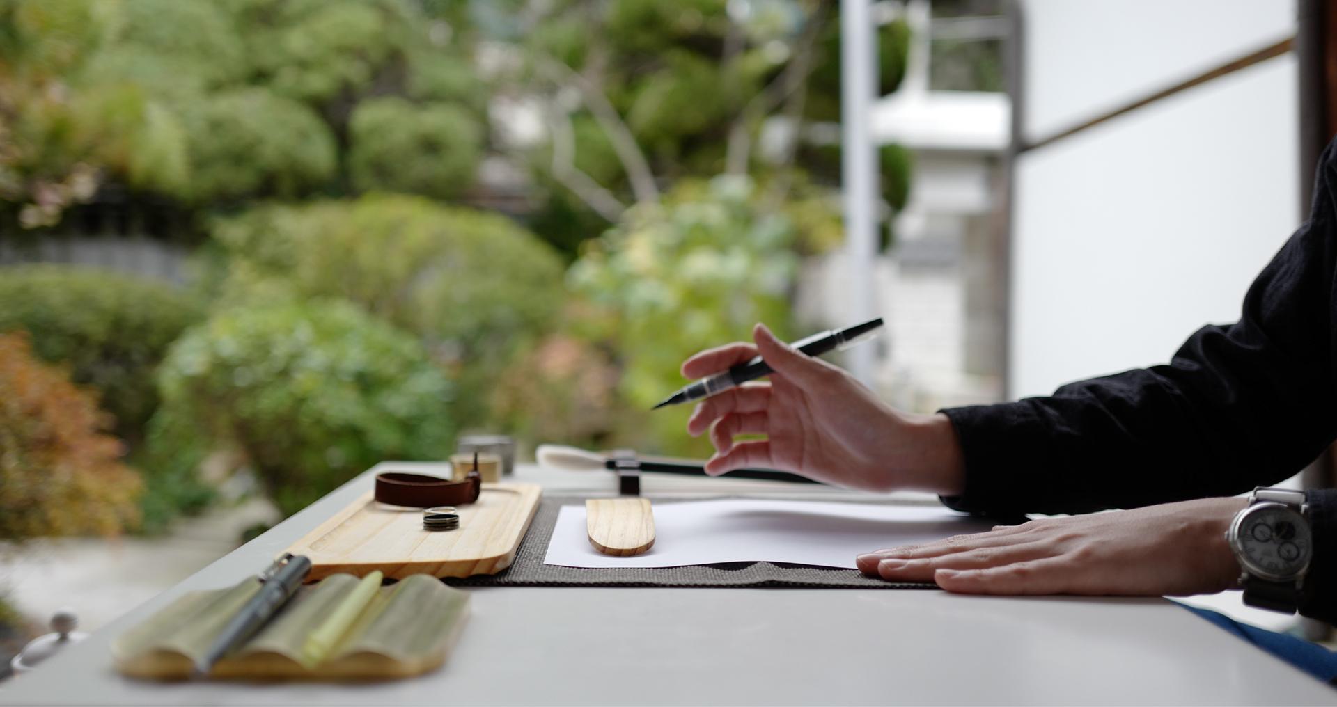 korean calligraphy toolkit 1