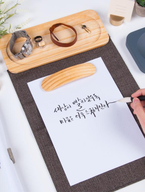 korean calligraphy toolkit 3
