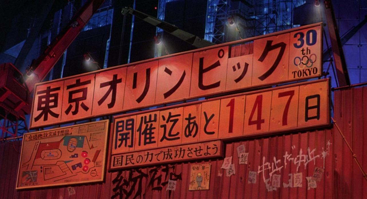 anime signage 13