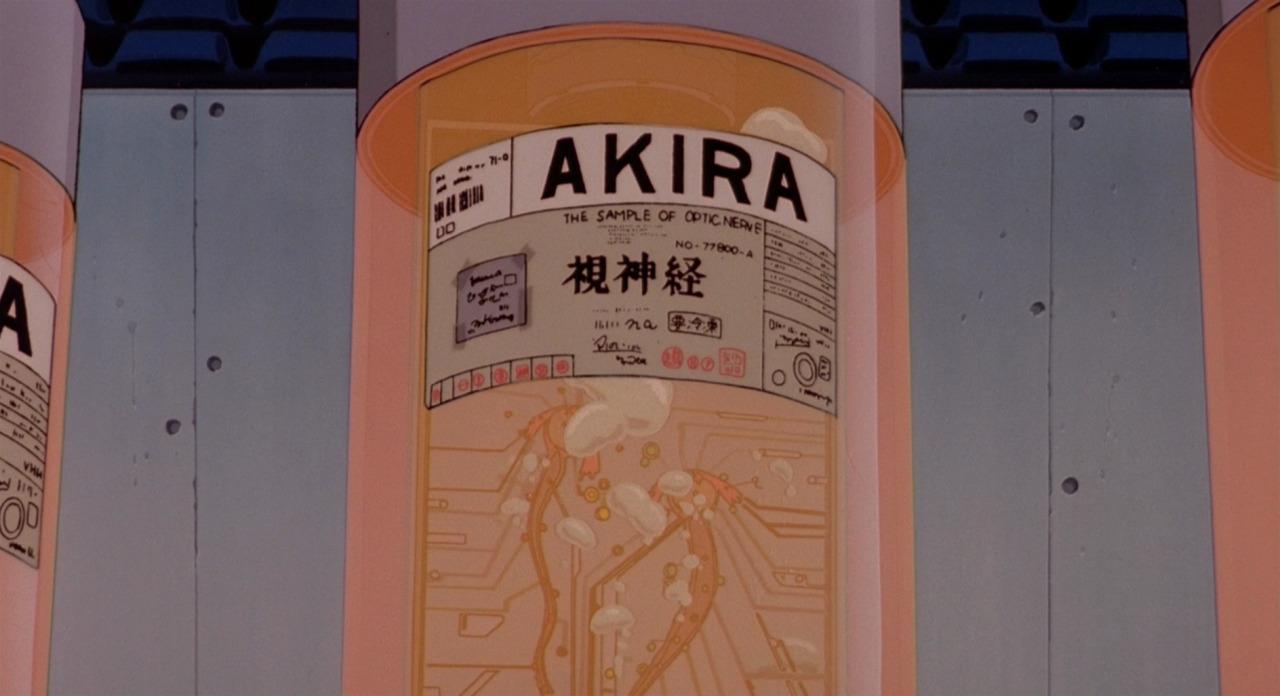 anime signage 14