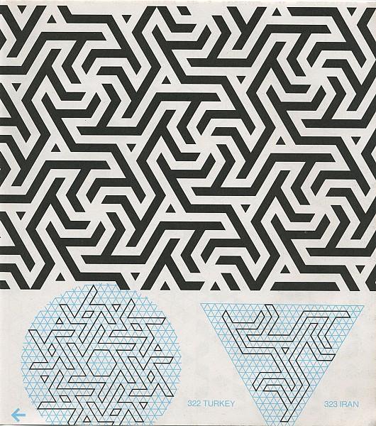 islamic pattern 12