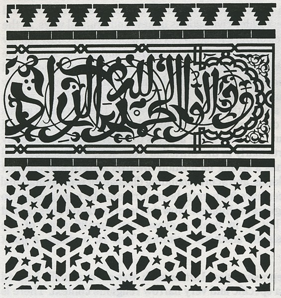 islamic pattern 5