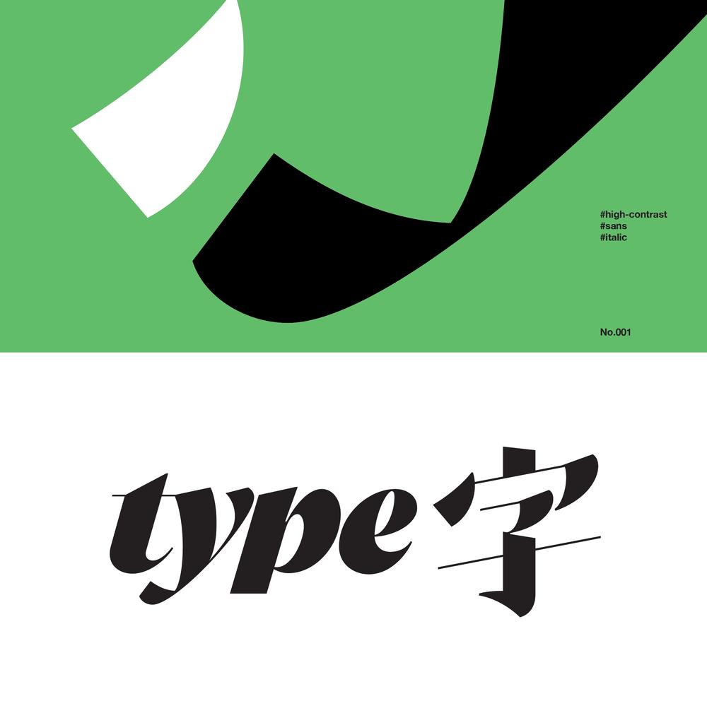 100 lettering 1