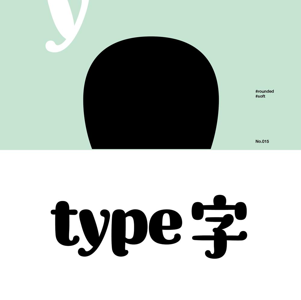 100 lettering 15