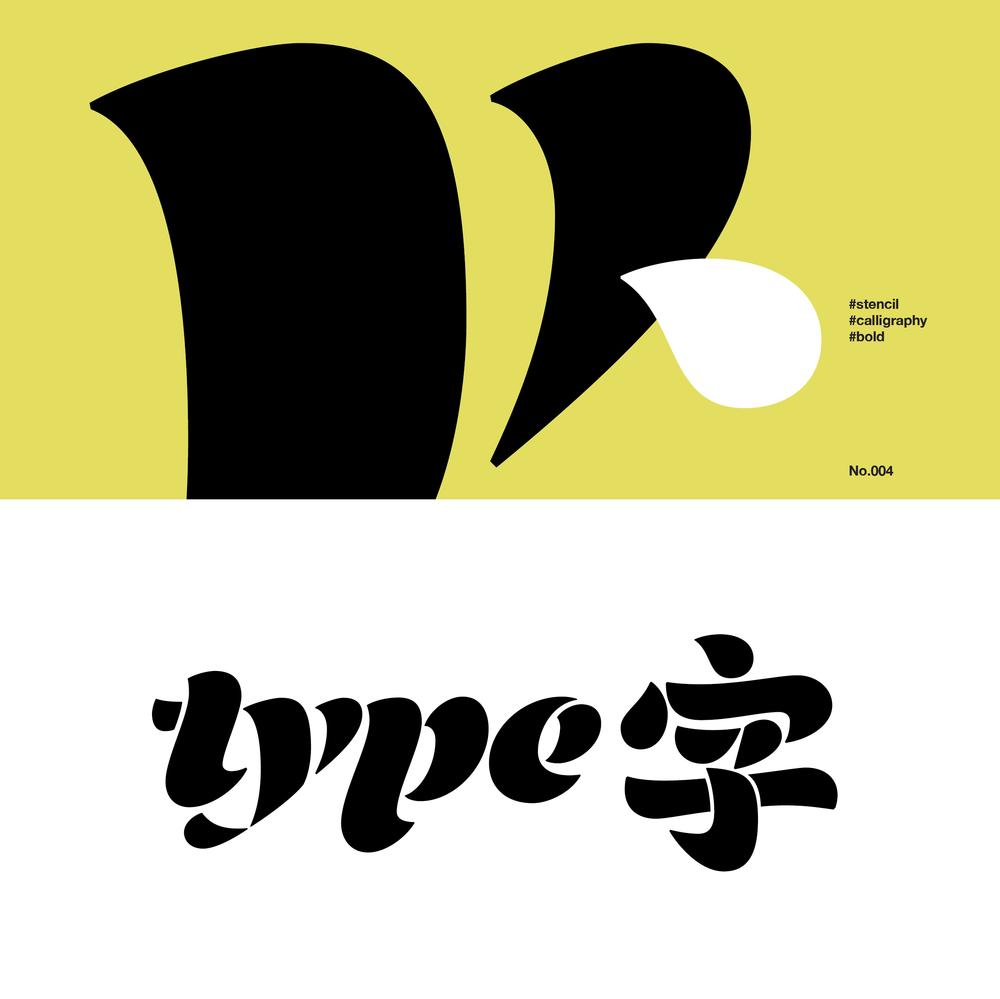 100 lettering 4