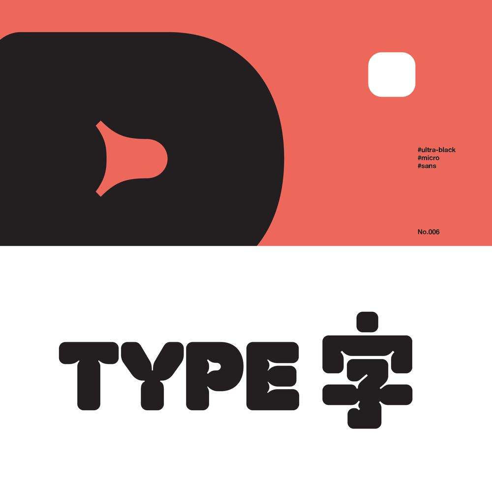 100 lettering 6