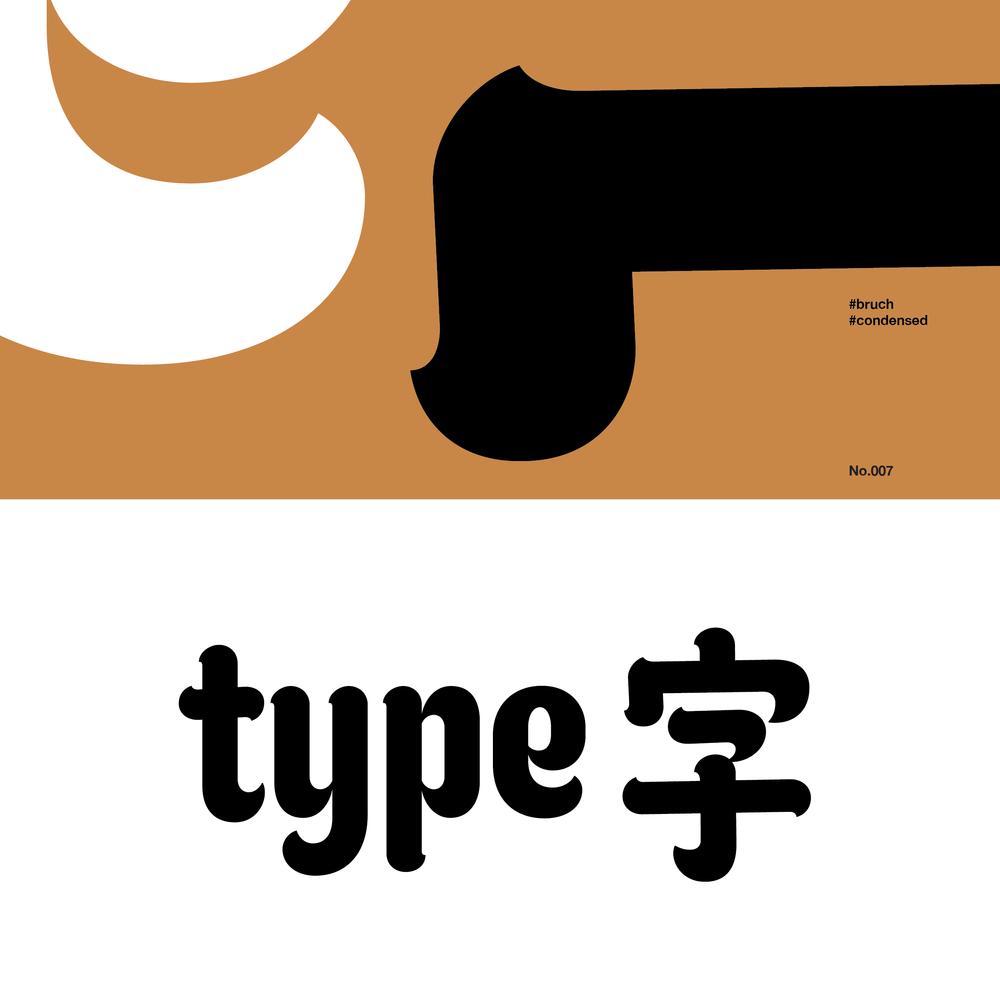 100 lettering 7
