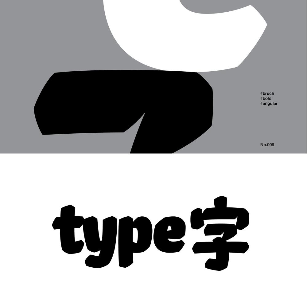 100 lettering 9