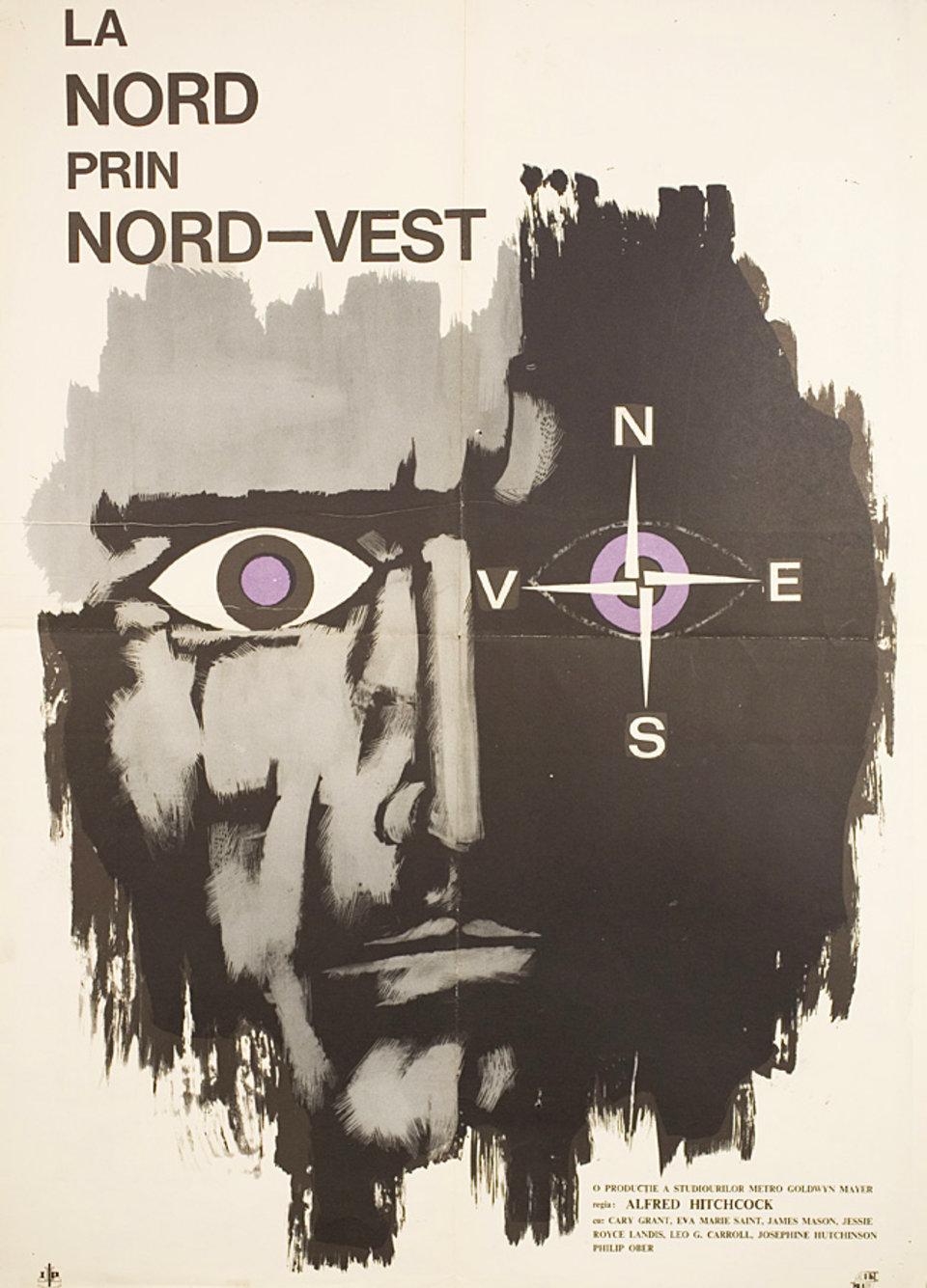 north by northwest md web