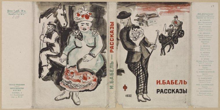 russian bookjackets 1