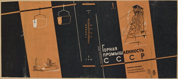russian bookjackets 10