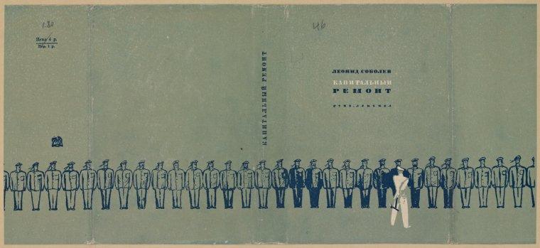 russian bookjackets 13