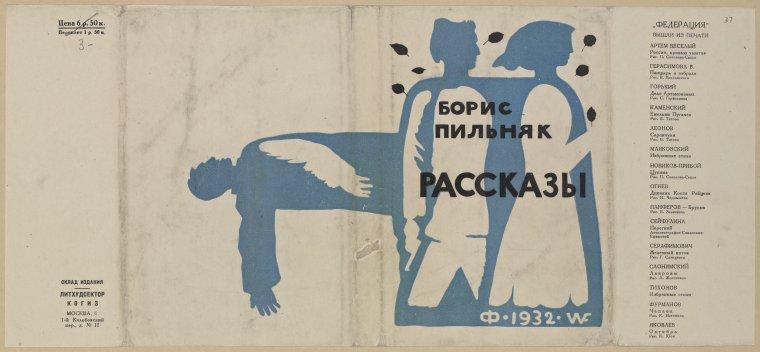 russian bookjackets 2