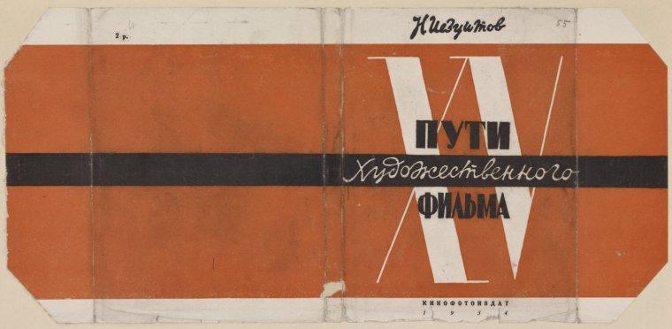 russian bookjackets 22