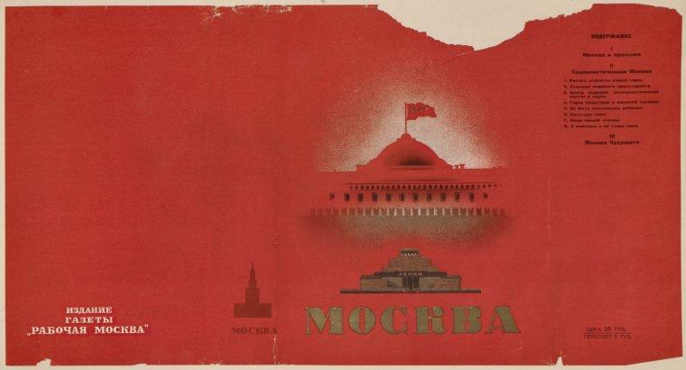 russian bookjackets 26