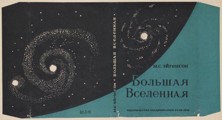russian bookjackets 28