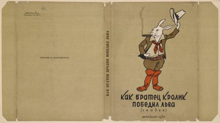 russian bookjackets 31