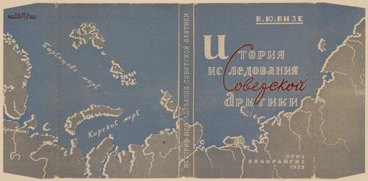 russian bookjackets 32