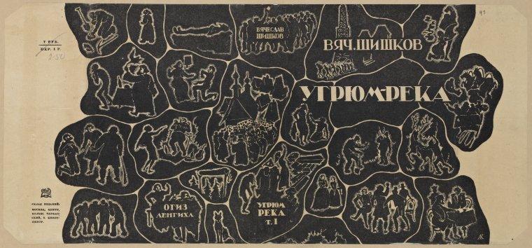 russian bookjackets 7