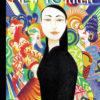 mattotti covers new yorker 8