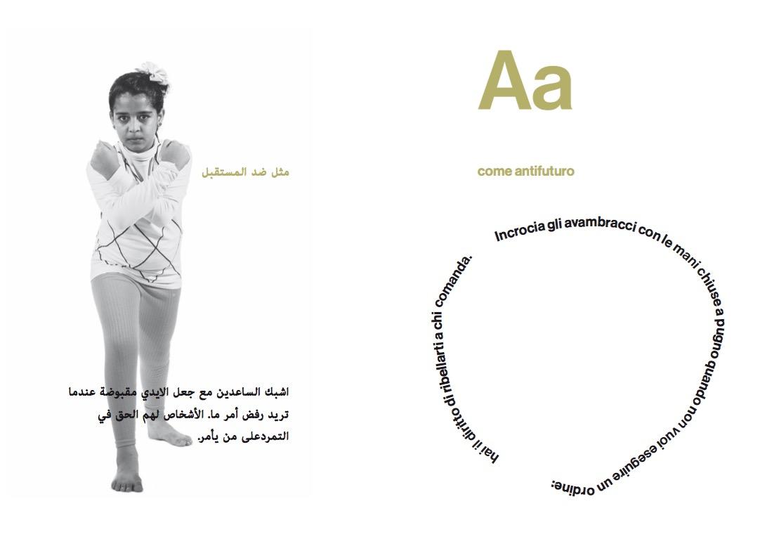 abecedario gesti futuro 5