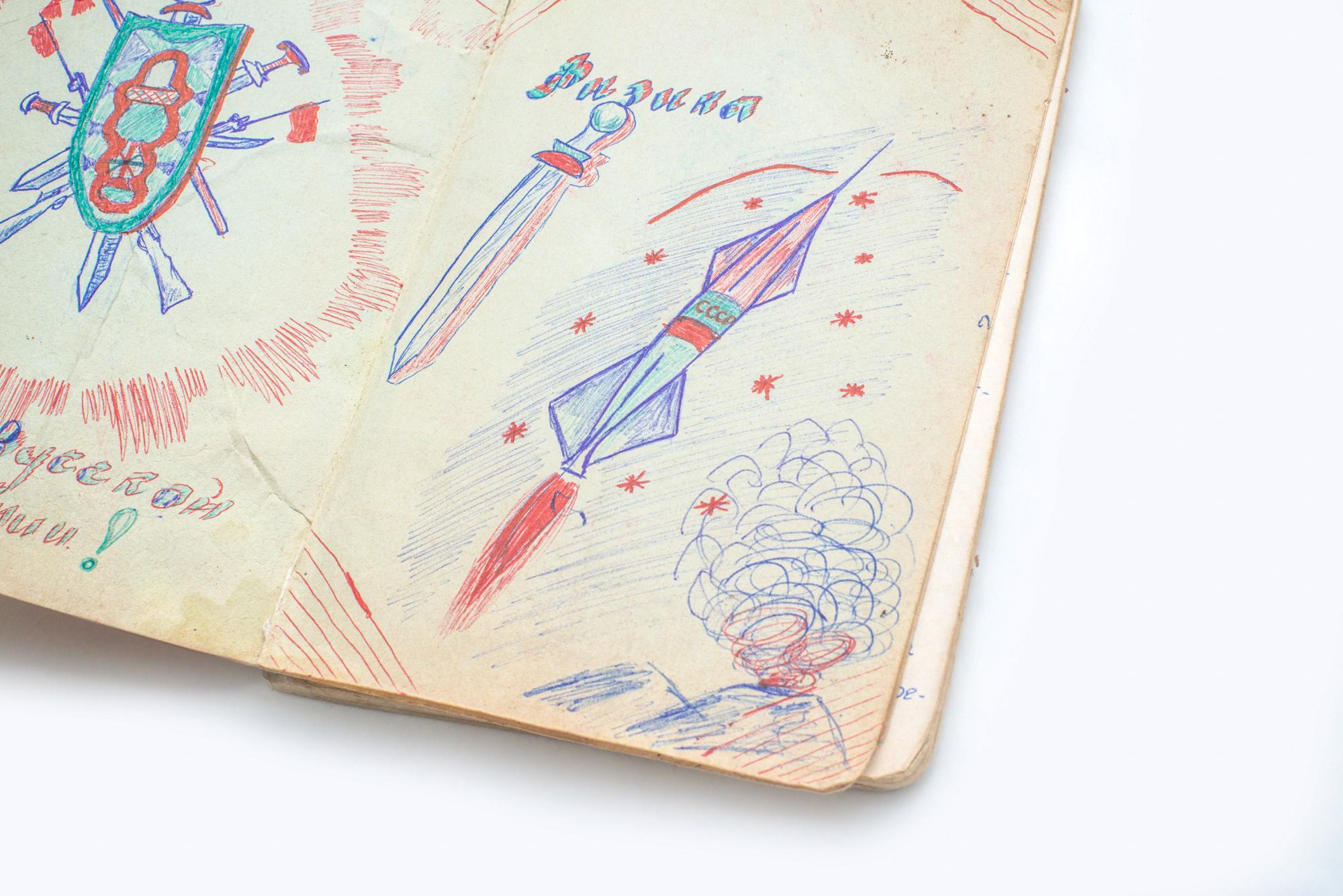 exercisebooks 7