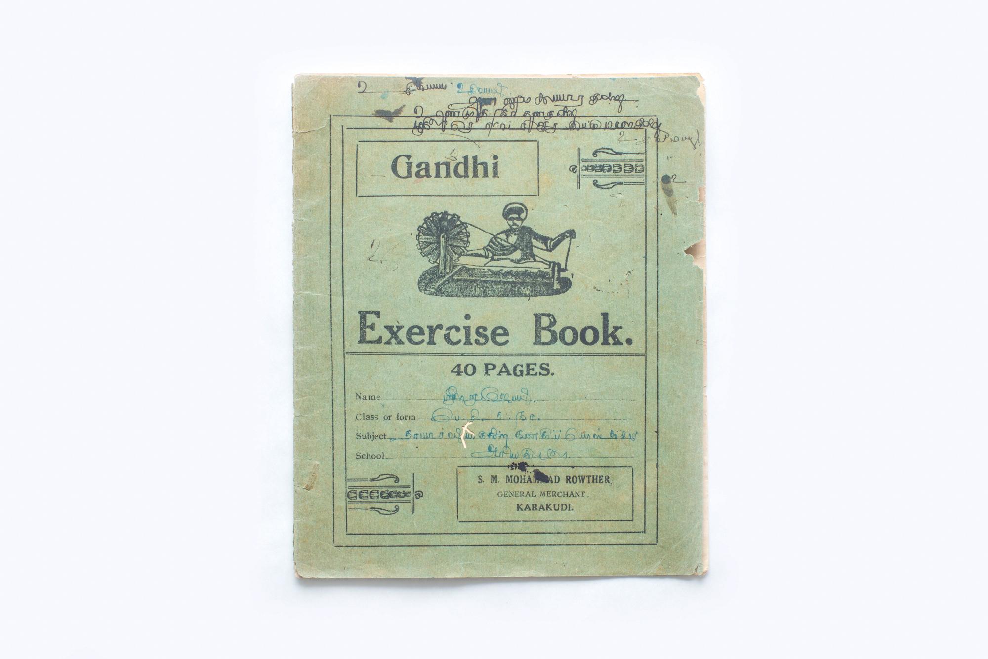 exercisebooks 8