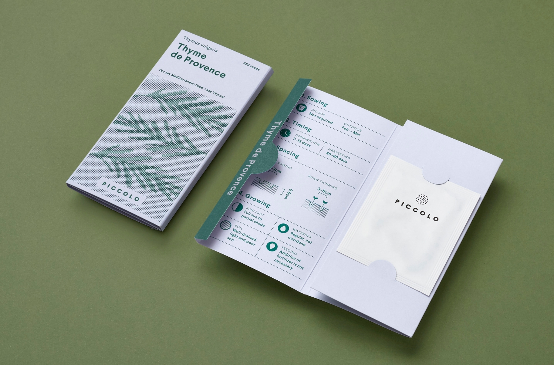 here design piccolo 3