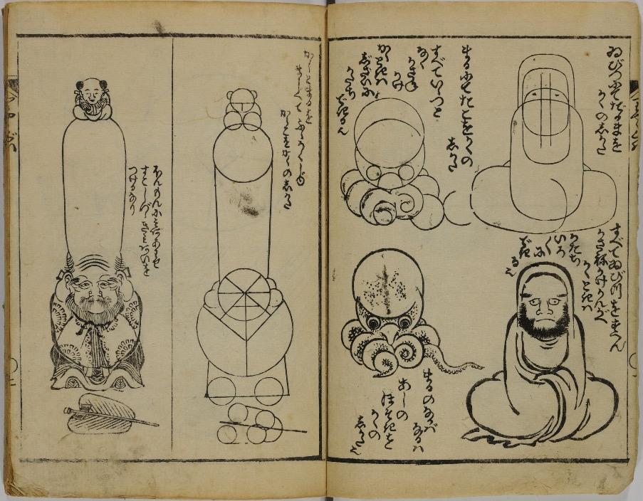hokusai brevi lezioni disegno 1