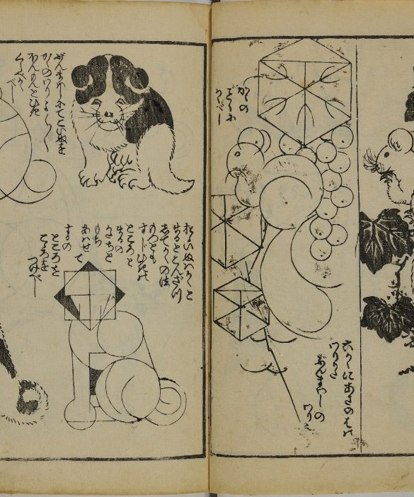 hokusai brevi lezioni disegno 2