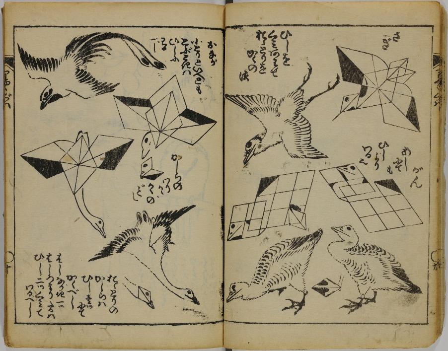 hokusai brevi lezioni disegno 3