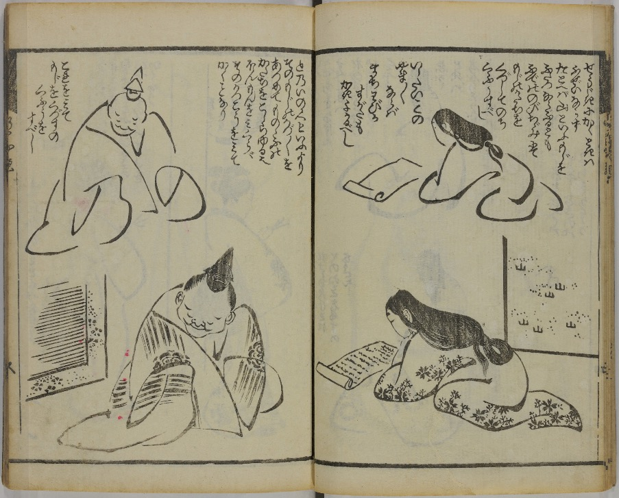 hokusai brevi lezioni disegno 6