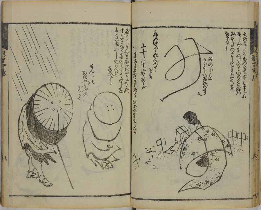 hokusai brevi lezioni disegno 7