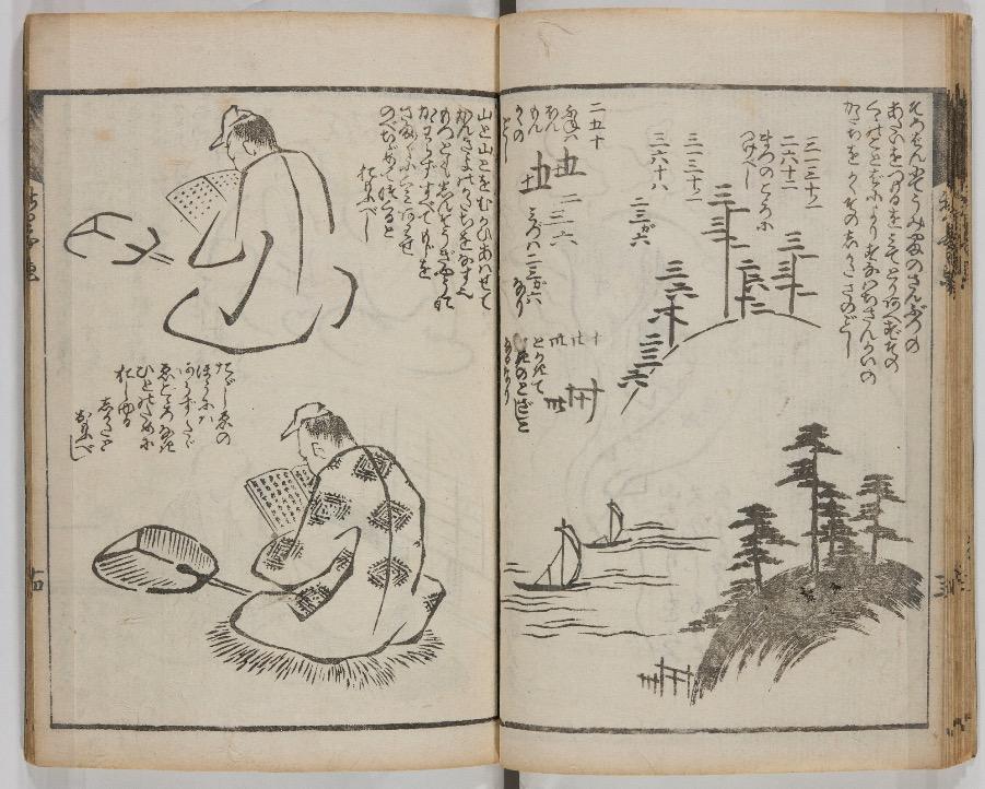hokusai brevi lezioni disegno 8