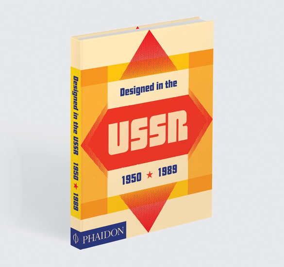 Designed in the USSR 1