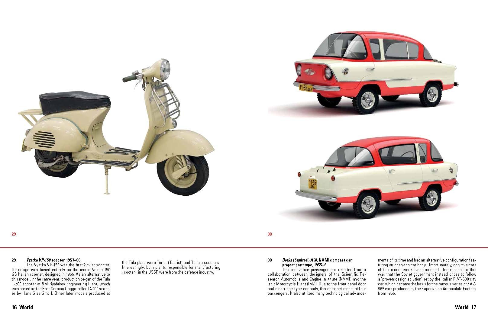 Designed in the USSR 7
