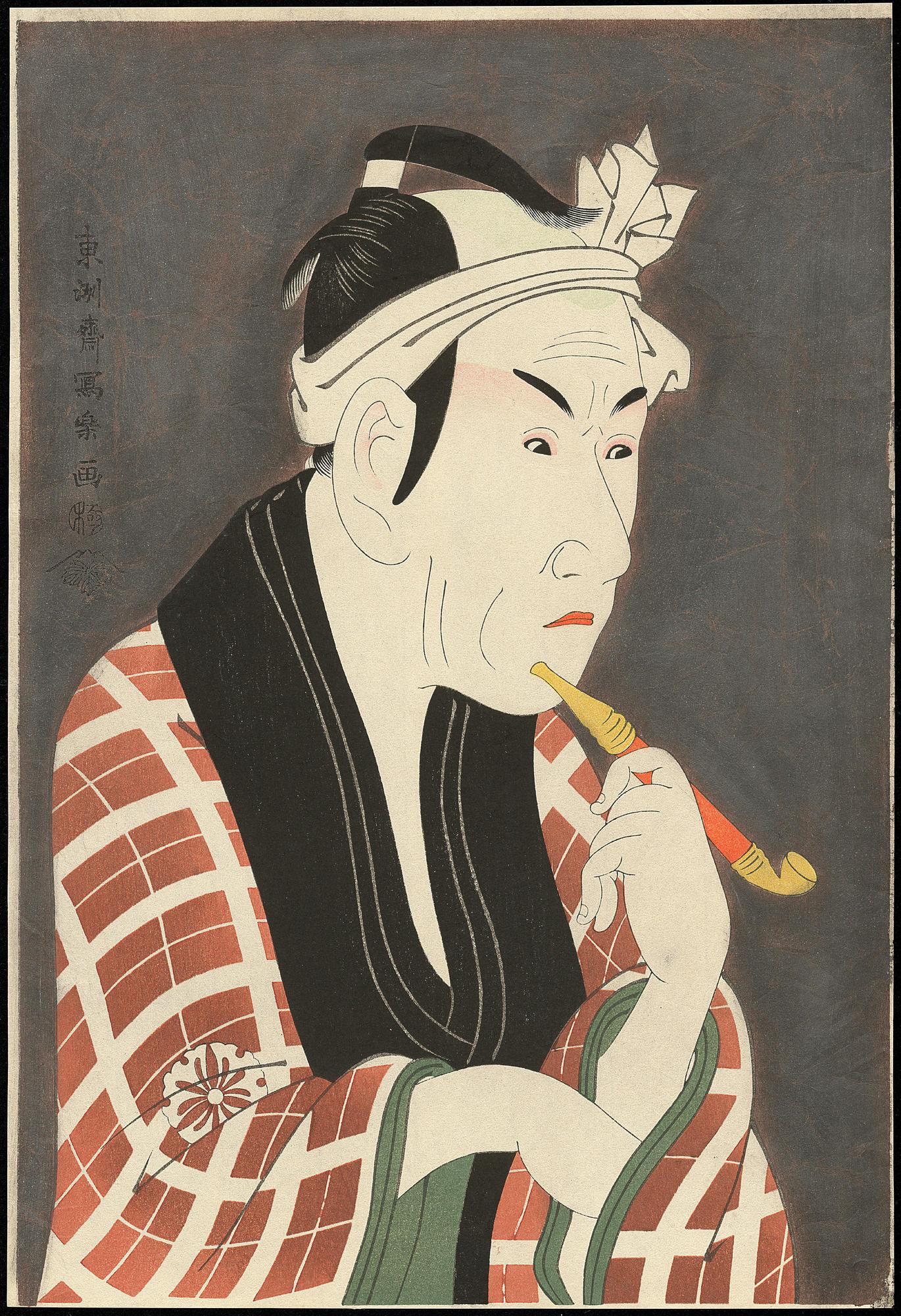 Toshusai Sharaku Koshiro Matsumoto IV as Sakanaya Gorobee 011676 05 16 2012 11676