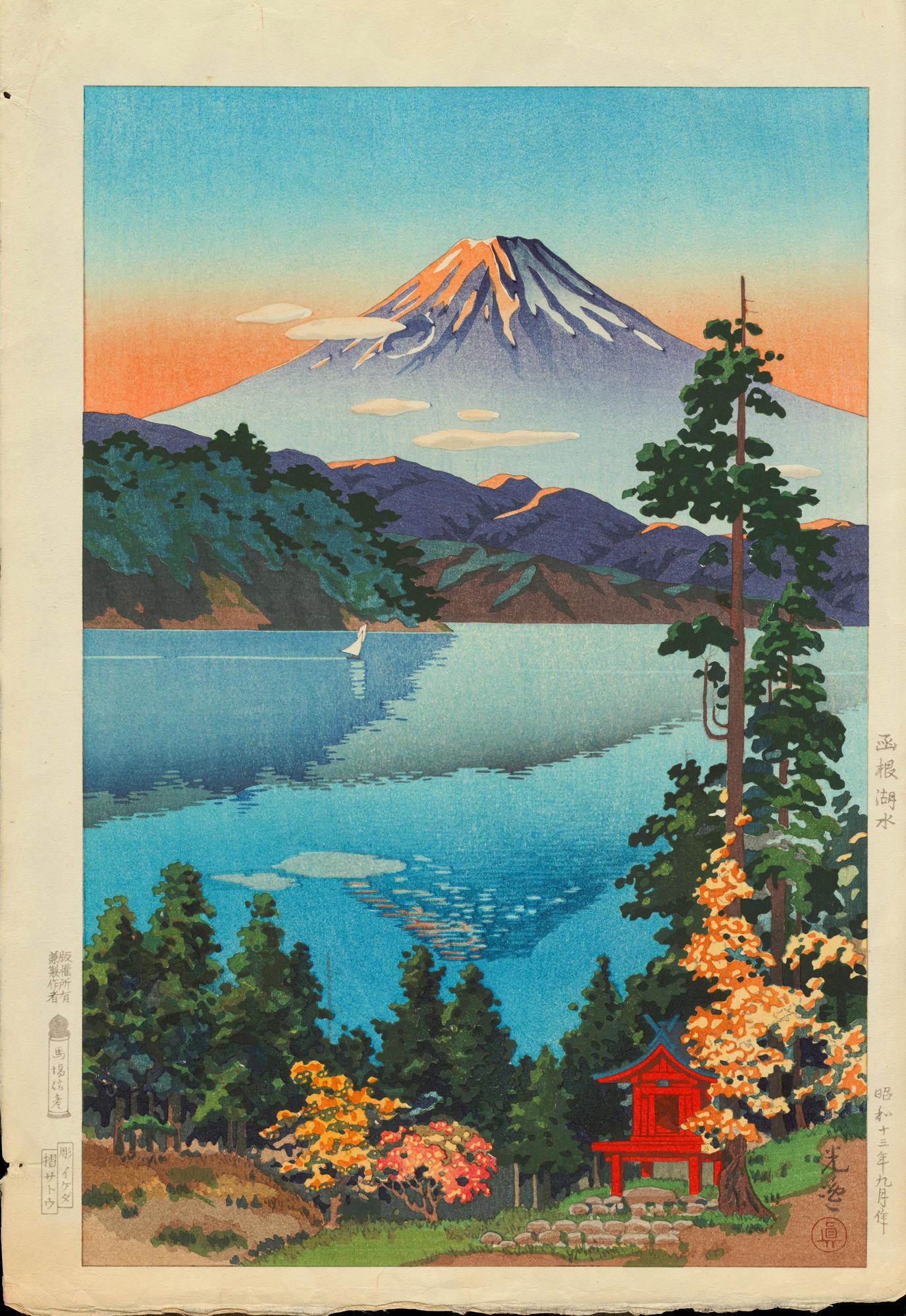 Tsuchiya Koitsu Lake Ashi in the Hakone Hills in Early Autumn 010983 01 12 2011 10983