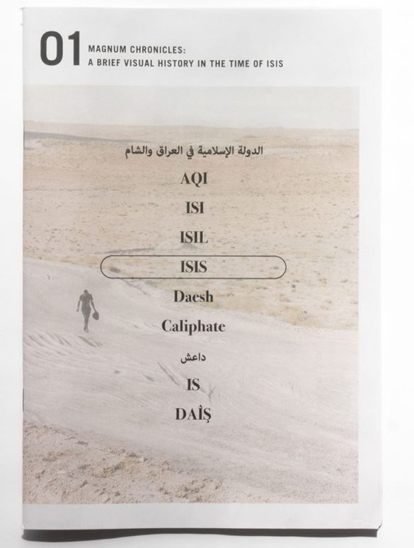 Magnum Chronicles ISIS 1