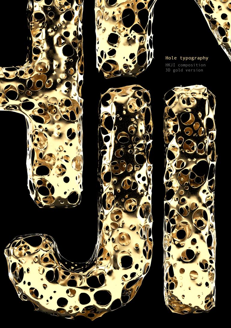 hole typography 2