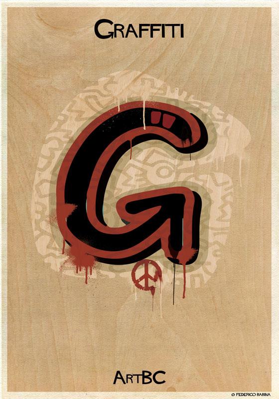 07 ArtBC graffiti 01 560