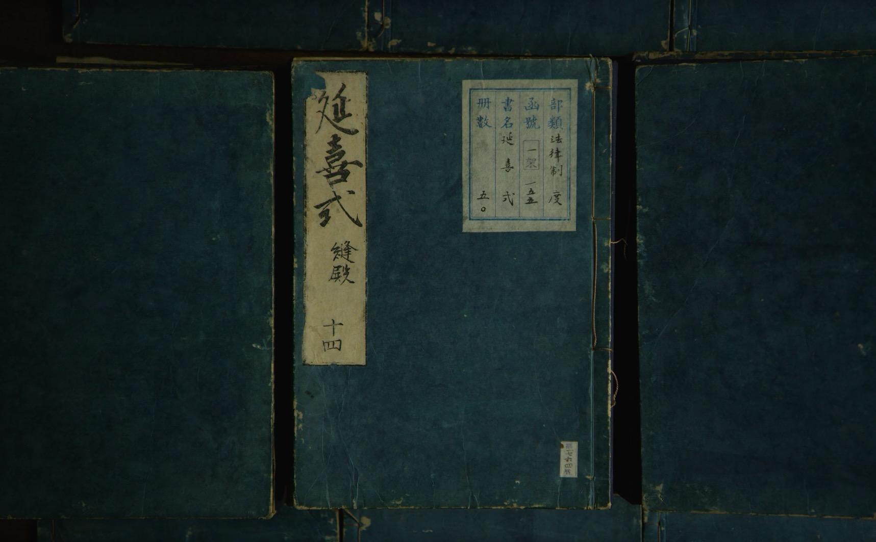 Sachio Yoshioka 12