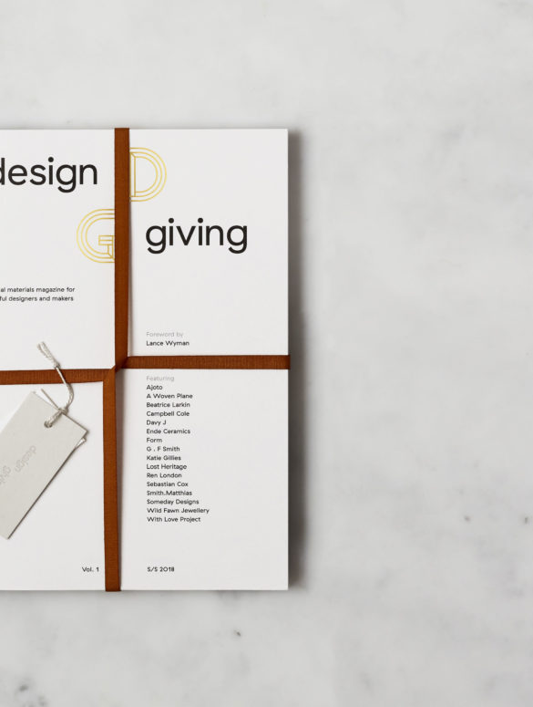 design giving 1