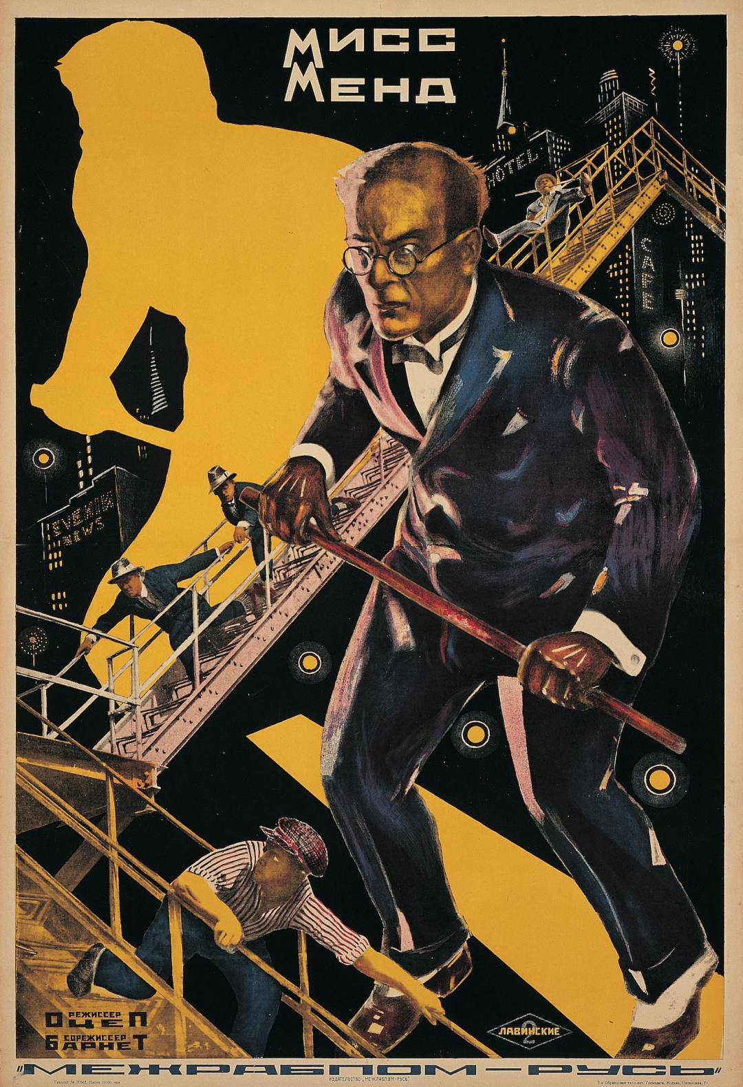 film posters of the russian avant garde 10