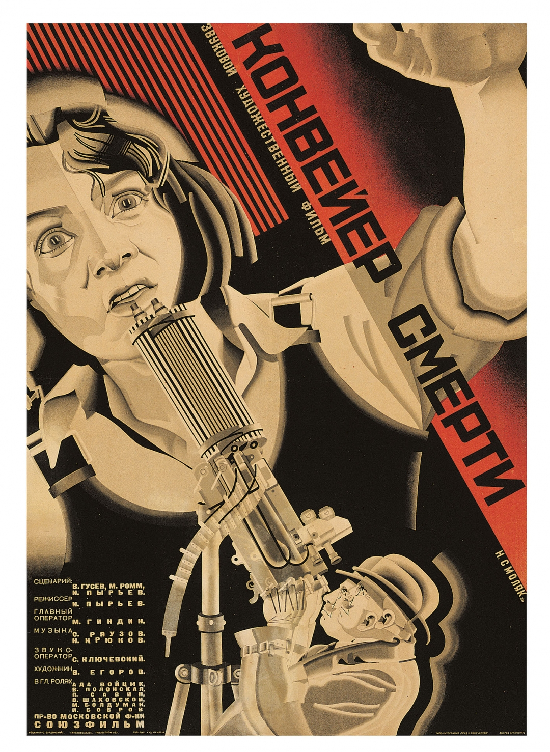 film posters of the russian avant garde 12
