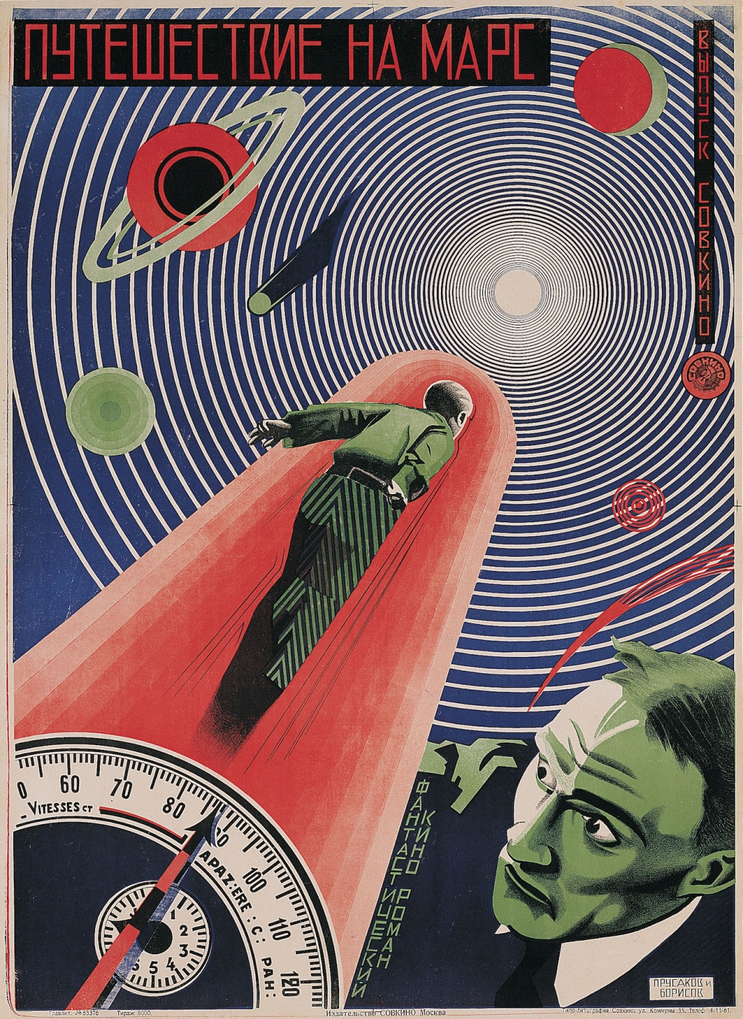 film posters of the russian avant garde 13