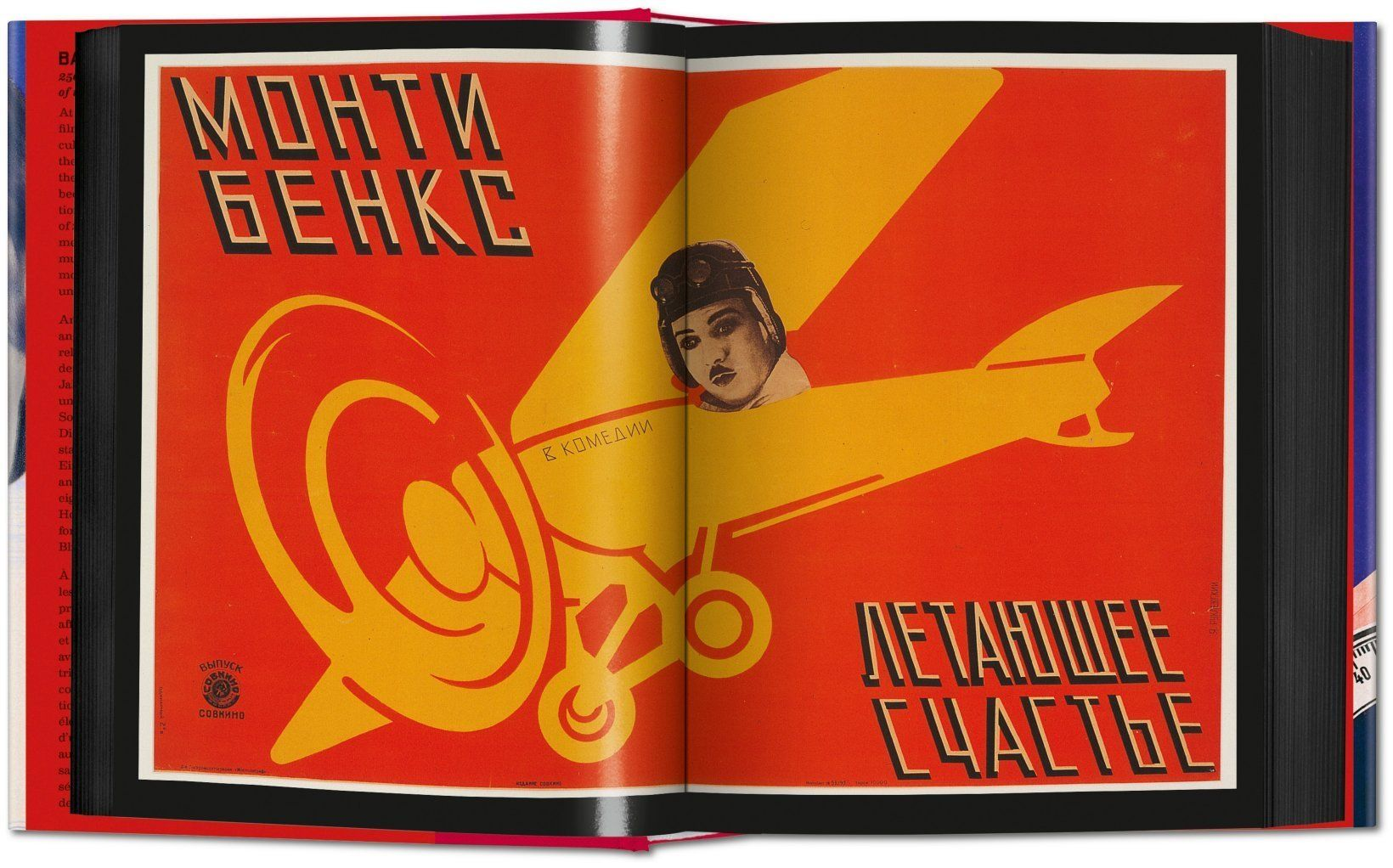 film posters of the russian avant garde 3