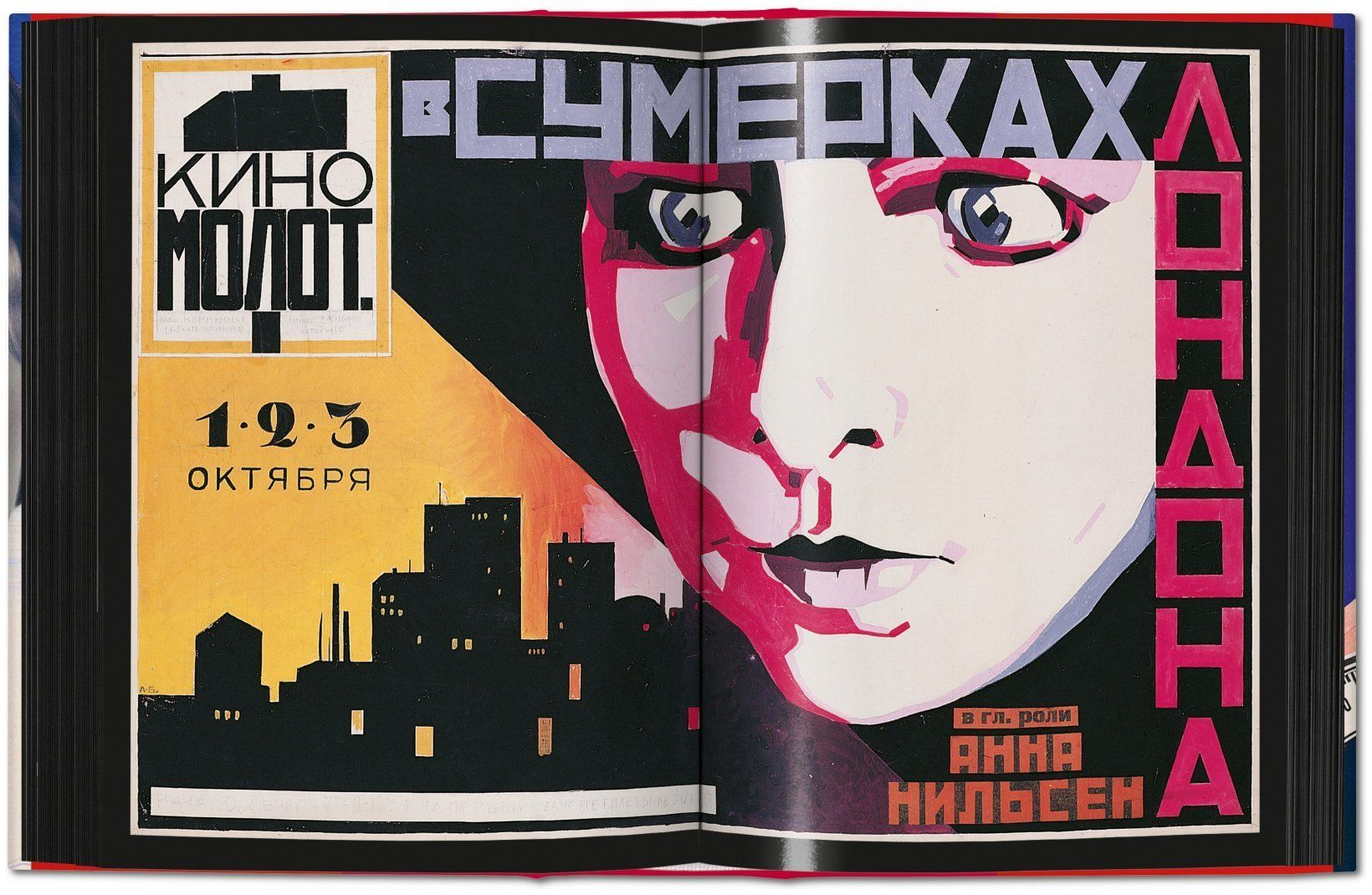 film posters of the russian avant garde 5